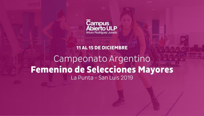El Campus de la ULP es sede del Argentino de Básquet Mayores Femenino