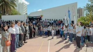 "La comunidad educativa de la EPD ""Albert Einstein"" festejó su 5º aniversario"