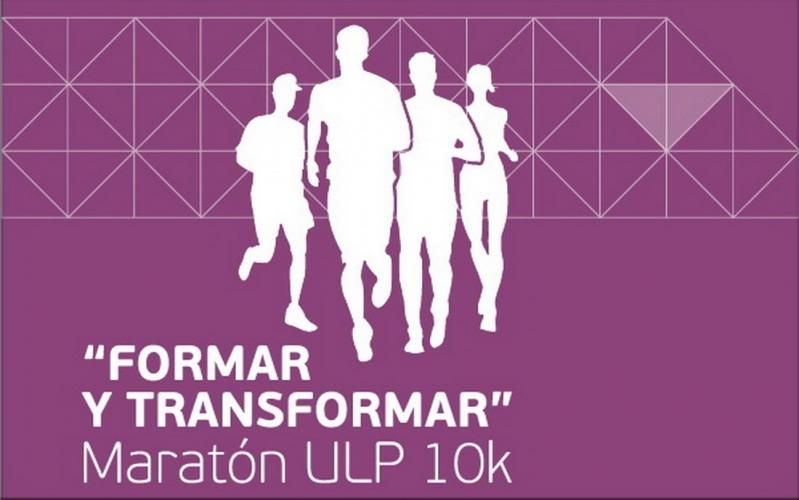 La ULP organiza una maratón para grandes y chicos