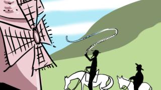 Don Quijote y las matemáticas